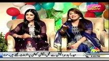 Jag Mag Eid on Jaag Tv - 16th June 2018