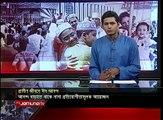গ্রাম বাংলার ঈদ-উল-ফিতর উদযাপনের আনন্দঘন মুহূর্তগুলো দেখুন Eid