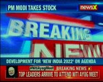 4th Niti Aayog meet today; CM HDK, Vijay Rupani enroute to attend meet