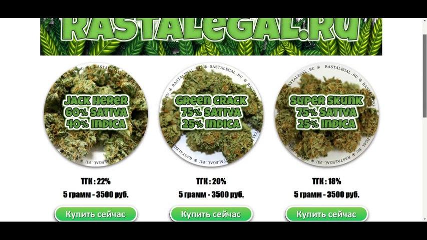 Где купить марихуану нижний новгород где на кипре купить марихуану
