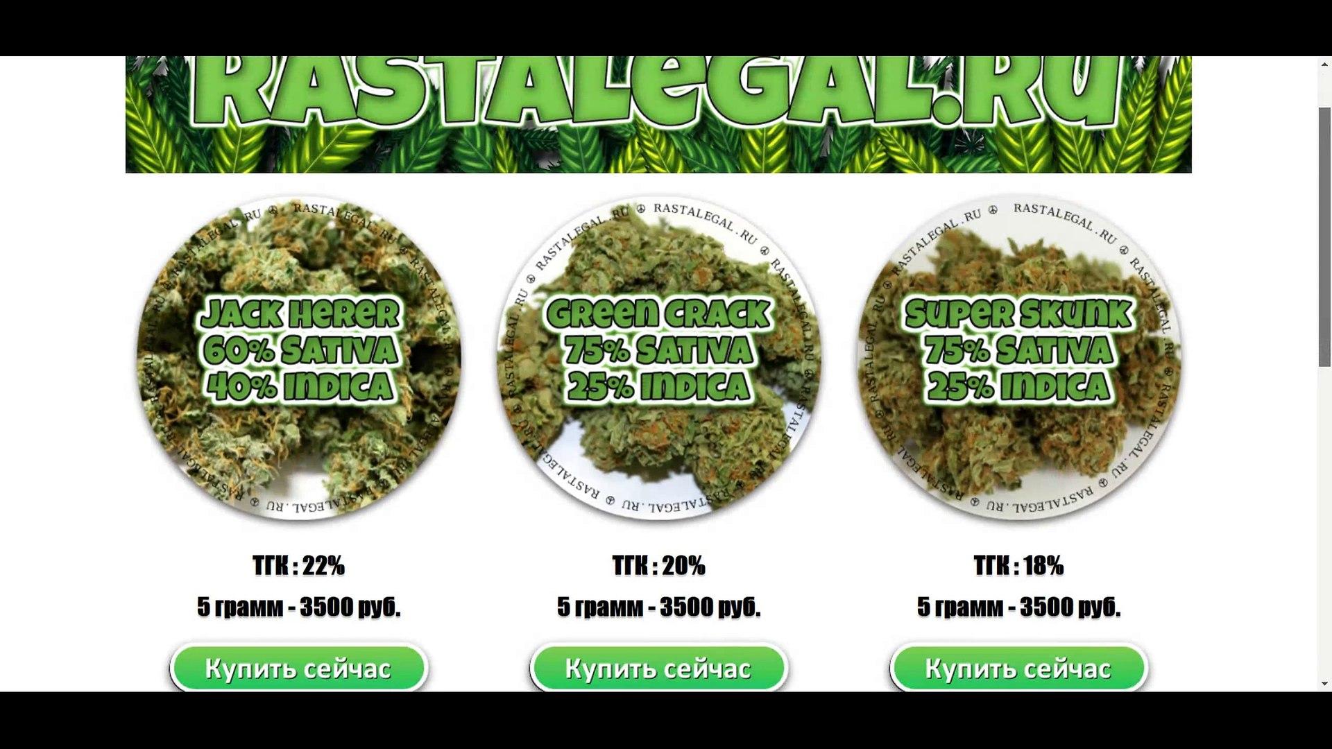 Купить марихуану в омске трафик марихуаны
