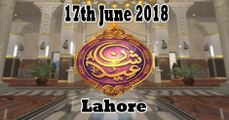 Shan-e-Eid (Lahore) - 16th June 2018 -ARY Qtv
