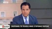 Ο Τάκης Χατζής ΞΕΦΤΙΛΙΣΕ ON-AIR τον Αδωνι Γεωργιάδη που πήγε να πει #FAKEnews για το Happy Birthday στον Νίμιτζ