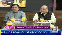 Eid Special Transmission On Waqt News – 17th June 2018 (11pm to 12am)