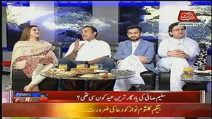 Kashif Abbasi Taunts Saleem Safi.