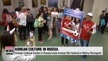 Korean Cultural Center in Russia hosts Korean film festival in Nizhny Novogord