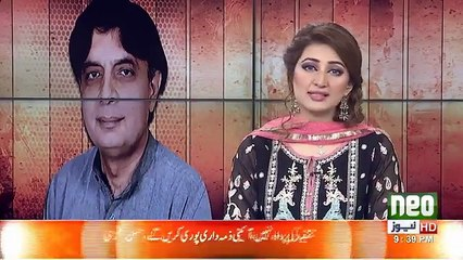 Great Slap By Ch Nisar on Nawaz Sharif's Face