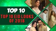 Jennifer Winget & Harshad Chopda, Hina Khan, Mouni Roy, Dipika Kakar | Top 10 Eid Looks Of 2018