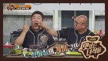 왼손이 한 일을 오른손이 모르게 하라! 순삭 고기쌈 먹방 [맛있는 녀석들 Tasty Guys] 173회