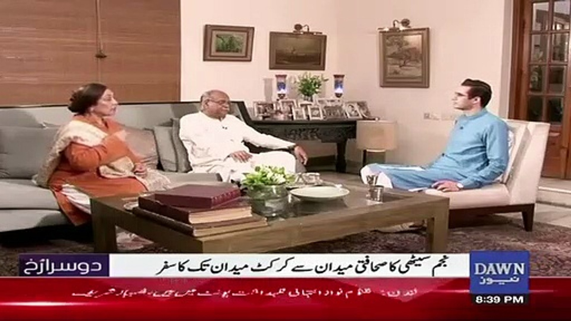 Jugnu Mohsin Praising Kaptan's Simplicity And Honesty In Front of Najam Sethi