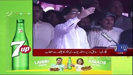 Chaudhry Nisar Brilliant Speech against PML-N in Islamabad