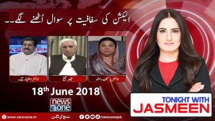 Tonight with Jasmeen  18-June-2018  Dr Yasmeen Rashid  Qaiser Ahmed Shaikh  Dr Mirza Ikhtiar Baig