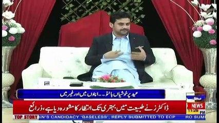 Jashn e Eid On Roze Tv – 18th June 2018 (11pm to 12am)