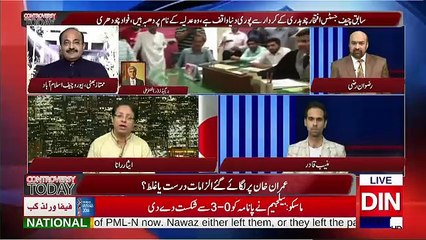 Controversy Today – 18th June 2018