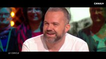L'interview cinéma  de Yann Gonzalez
