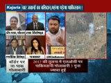 2014 में 153  बार पाकिस्तान ने किया सीजफायर का उल्लंघन: महाबहस