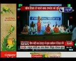अंतरराष्ट्रीय योग दिवस से पहले इंडिया न्यूज़ पर बाबा रामदेव LIVE