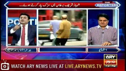 Sabir Shakir Brilliant Analysis Over Shahbaz Sharif's London Video