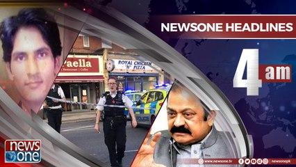 Newsone Headlines 4AM   20-June-2018  