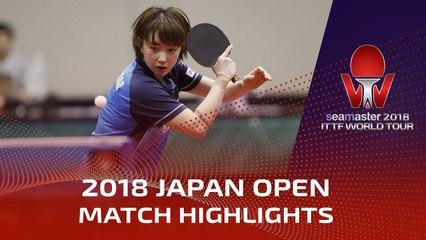 Ito Mima vs Suh Hyowon | 2018 Japan Open Highlights (R16)