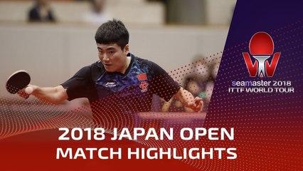 Zhang Jike vs Liang Jingkun | 2018 Japan Open Highlights (R16)