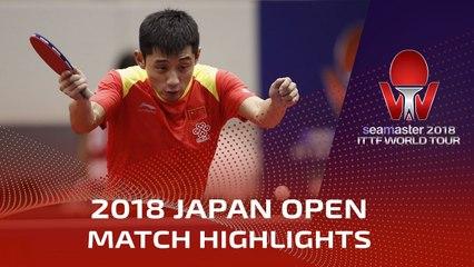Zhang Jike vs Ueda Jin | 2018 Japan Open Highlights (1/4)