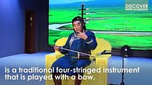 The sihu (四胡), or Khuuchir in Mongolian, is a traditional four-stringed instrument that is played with a bow. It plays an important rolein Mongolian cultural l