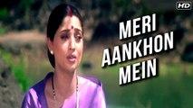 Meri Aankhon Mein (HD)   Ankhon Mein Tum Ho Songs   Anuradha Paudwal   Hindi Bollywood Songs