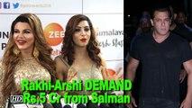 Rakhi Sawant & Arshi Khan DEMAND Rs.5 Cr from Salman Khan