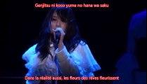 Lilium - Eien no Mayuki no Owari Vostfr + Romaji