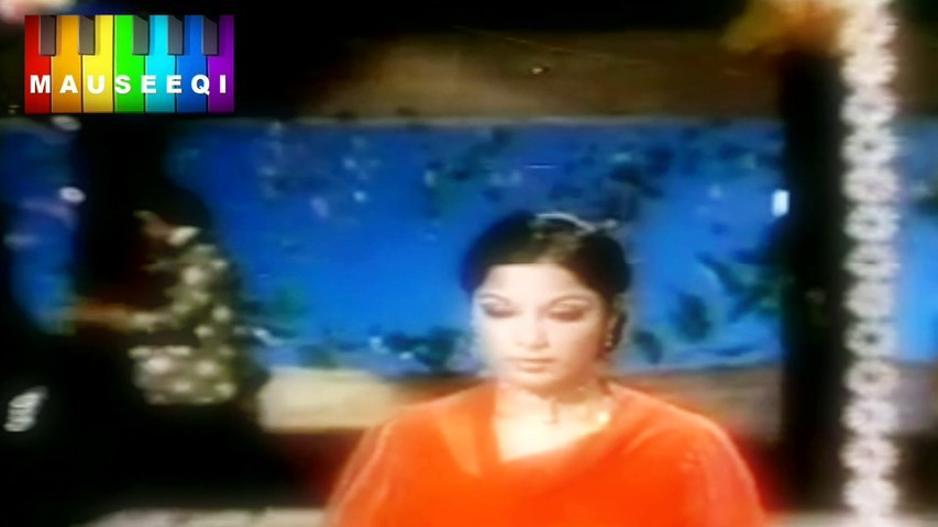 HD - Aik Chehra Meray Khwabon Mein - Mehnaz - Khawaja Parvez - Kamal Ahmed - Film Prince