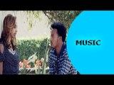 Eritrean Music 2016- Amanuel (WediMare) - Ane do Ykewun | ኣነ'ዶ ይኸዉን - New Eritrean Music 2016