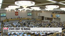 Pres. Moon holds summit with Russian Pres. Vladimir Putin