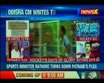 Odisha CM urges PM to name Hockey 'National sport', Sports minister Rathore turn down Patnaik's plea