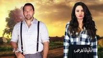 Kol El Hob Kol El Gharam Episode 94 - كل الحب كل الغرام الحلقة الرابعة و التسعون