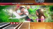 Sai Dharam Tej 'Tej I Love You' Movie Updates