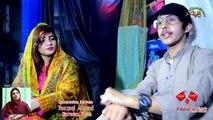 Hareem Khan & Tanzeel Ahmad Talking About Nazia Iqbal Waqia