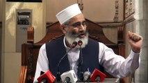 M2U04405Ameer Jamaat e Islami Pakistan Siraj ul Haq Khutba e Jummah In Jaam e Masjid Mansoora Lahore