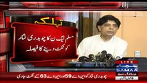 Breaking  PMLN decides to award ticket to Chaudhry Nisar