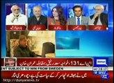 Meeting between Asif Zardari and Nawaz Sharif At Najam Sethi's House- Haroon ur Rasheed Reveals