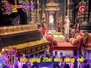 Pruthuvi Maharaja 23/06/2018 - 11