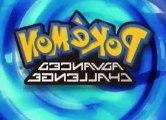 Pokemon Se7 - Ep16 Going, Going, Yawn HD Watch