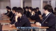35歲的高中生10-PART2