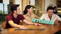 ตีท้ายครัว | เกรท วรินทร + กิก ดนัย | 24 มิ.ย. 61 | full