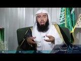 مؤمن آل فرعون |ح6| آيات |  الشيخ د. بدر بن ناصر البدر