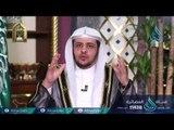 عباد الرحمن في سورة الفرقان| ح5 | عباد الرحمن | الدكتور حالد بن عبد الله المصلح