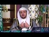 من هم عباد الرحمن| ح4 | عباد الرحمن | الدكتور حالد بن عبد الله المصلح