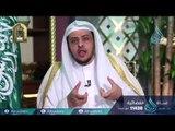 الذين إذا ذكر الله وجلت قلوبهم | ح20 | عباد الرحمن | الدكتور حالد بن عبد الله المصلح