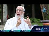 هل يمكن أن نجمع الدين كله فى كلمه واحدة   الشيخ محمد راتب النابلسي