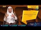 أصول التوحيد  ح6   أصول   الدكتور خالد بن عبد الله المصلح